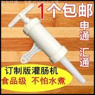 家用手動灌腸機灌香腸機器豬腸衣羊腸衣臘腸風干腸糯米紅腸臺烤腸