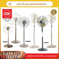 Kdk P40US | P30KH | N30NH Stand Fan | Metal Blade | w/ Remote / w/o Remote - 1 Year Warranty