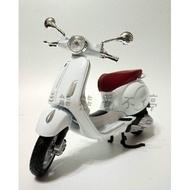 [在台現貨/新款] Vespa 偉士牌 Primavera 150 白色 1/12 仿真 合金 復古 踏板摩托車模型