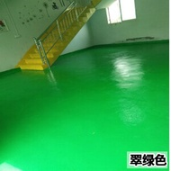 水性環氧地坪漆自流平水泥地面漆耐磨室內家用防滑防水室外地板漆
