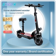 BYCON Foldable electric scooter, all aluminum alloy mini scooter, lithium battery portable scooter, LED headlights, maximum speed: 35 (km/h), adult electric scooter(same day delivery)