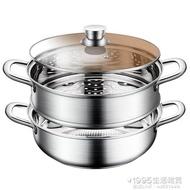 蒸鍋 湯鍋304不銹鋼加厚家用蒸鍋蒸籠煮湯面火鍋燃氣電磁爐鍋具