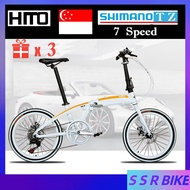 Hito X4 Foldable Bicycle 20 Inch Shimano Variable Speed Bicycle Aluminum Alloy Frame Folding Bicycle Metro Bus Travel Bike