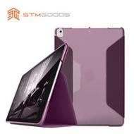 澳洲【STM】Studio 系列 iPad 第七代 10.2吋 / iPad Air 3 / iPad Pro 10.5吋 平板保護殼 (深紫)