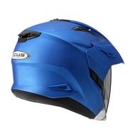 【金剛安全帽】ZEUS瑞獅安全帽  ZS-613A 素色款  可加購下巴(加購價$450) 本產品不含下巴