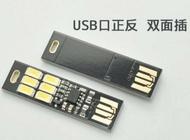USB 6顆 LED 行動電源燈 帶調光 觸控調光 小夜燈 USB燈 電腦燈 露營燈 照明 手電筒 攜帶方便 小米