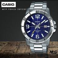 Velashop นาฬิกาข้อมือผู้ชาย Casio สายสแตนเลส สีเงิน รุ่น MTP-VD01D-2BVUDF  MTP-VD01D-2B MTP-VD01D