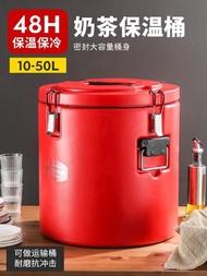 304不銹鋼保溫桶商用超長保溫飯桶奶茶桶大容量湯桶運輸桶豆槳桶 生活樂事館