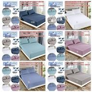 吸濕排汗 100% 防水保潔墊床包式 防水枕頭套 單人/雙人/加大/特大/床單