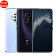 福利品_Vivo X50e (8+128) 5G 白色_七成新C