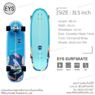 Surfskate เซิร์ฟสเก็ต EYS Surfskate TRUCK CX4 Gens3 New! by EYS Thailand