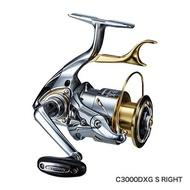 SHIMANO 15 BB-X TECHNIUM 手煞車捲線器【百有釣具】多種規格