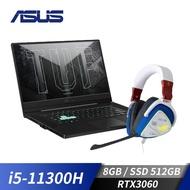 【筆電+鋼彈限量耳麥】華碩ASUS TUF DASH 15電競筆電+(鋼彈限量版)華碩ASUS ROG DELTA 耳麥(i5-11300H/RTX3060/8GB/512GB) FX516PM-0181A11300H