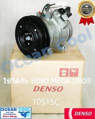 คอมเพรสเซอร์ DENSO แท้  10S15C  ใช้กับรถ ฮีโน่รุ่น เปอร์เซีย คอมอยู่ฝั่งคนนั่ง สายพานร่อง B และรถตัก และรถแบคโฮ   Denso แท้ 100% JK447220-3514 คอมแอร์รถยนต์ คอมแอร์ คอมเพลสเซอร์ COM0036