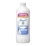 蜜妮 Biore 抗菌洗手慕絲 自然清香 補充瓶 450ml│9481生活品牌館