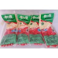 開心小棧~ 康乃馨 特殊處理家用手套 乳膠手套 洗碗手套 雙色手套 清潔 台灣製造
