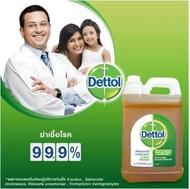 Dettol เดทตอล 5 ลิตร แกลลอน  ส่งฟรี !!  ผลิตภัณฑ์ทำความสะอาด ฆ่าเชื้อโรคอเนกประสงค์ ของใหม่หมดอายุ 2023 พร้อมส่ง
