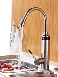 熱水器 飛羽 FY-6E-1即熱式速熱快熱式廚房冷熱兩用洗碗電熱 - 交換禮物