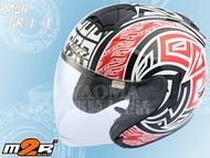 贈好禮 M2R安全帽| FR-1 / FR1 #1 阿茲特克 黑/紅 【內置墨鏡.雙D扣具】『耀瑪騎士生活機車部品』