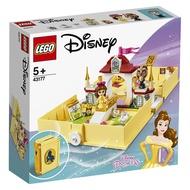【xjw】2020新品LEGO樂高43174迪士尼故事書大冒險43175 43176 43177