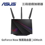 ASUS 華碩 GT-AC2900 WiFi 電競 路由器 無線網路 分享器 2167Mbps Aura 燈光