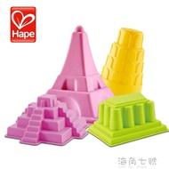 沙灘戲水Hape沙灘玩具模型組合套裝 玩沙戲水工具衛城比薩斜塔