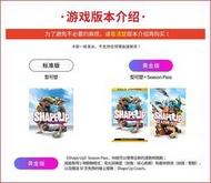 XBOX ONE XBOXONE 體感游戲 健身趣 塑身趣 型可塑 SHAPE UP 黃金版 中文英文 兌換碼 下載卡【
