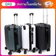 ขนาด24 นิ้ว กระเป๋าเดินทาง กระเป๋าลาก กระเป๋าเดินทางล้อคู่ แข็งแรง ยืดหยุ่นสูง น้ำหนักเบา กระเป๋าเดินทางกันน้ำ ทนทาน