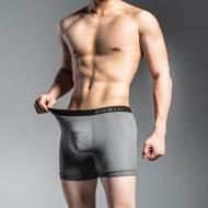 京美竹炭銀纖鍺石能量褲x3件--美鳳有約推薦