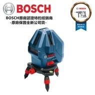 BOSCH GLL 5-50X 五線一點雷射墨線 水平儀 墨線儀 台北益昌 加強光高亮度*GLL5-50取代款