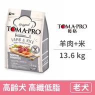 【優格 Toma-pro】 經典系列高齡犬 高纖低脂 (羊肉+米) 13.6公斤 (狗飼料)