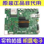 【各類配件】原裝LG 55LM6600 55LM6700-CE主板EAX64307906(1.0)