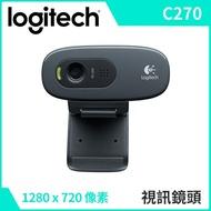 【宏華資訊廣場】Logitech羅技 - C270 HD 網路攝影機