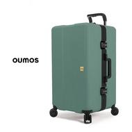 ▸買就送FC飛機枕◂ OUMOS 法國 旅行箱/行李箱 Container Double Proof Green Vintage S-312C 29吋-古綠