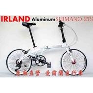 【小謙單車】IRLAND EVO D2 海豚mu造型 日本 SHIMANO 27速 鋁合金 52T 折疊車 前後培林快拆