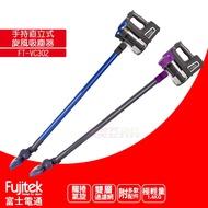 【預購】Fujitek 富士電通(有線式) FT-VC302 手持直立旋風吸塵器
