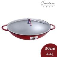Staub 鑄鐵中式炒鍋 中華炒鍋 炒鍋 30cm 4.4L 櫻桃紅