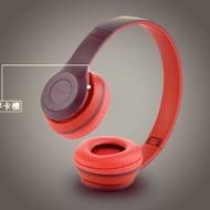P47 藍牙耳機 無線