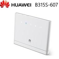 【送轉卡】華為 B315S-607 B311as-853 4G全頻中文Wifi分享器無線網卡路由器B311 B315