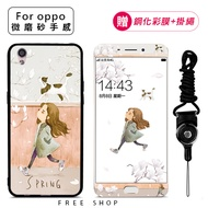Free Shop 歐珀OPPO R9s R7s Plus系列日韓風療癒卡通圖案微磨砂全包矽膠手機殼【QBBSZ6253】