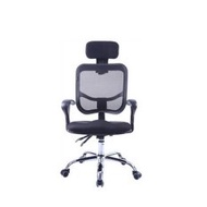 Korea design New ERGONOMIC Office/home computer Net Chair (Q28).(black)