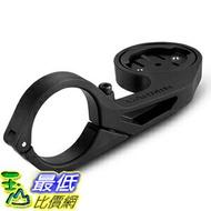 [美國直購] Garmin 010-11251-15 單車自行車碼錶延伸式把手固定座 Out-Front Bike Mount for Garmin Edge Series