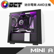【限時促銷】MINI敞篷-MINI A 主機 AMD R3 3300X/技嘉 RX570 Gaming 4G/技嘉 B450 I AORUS PRO WIFI/金士頓 8GB DDR4-3200/Intel 660P 256G/TT RGB 500W