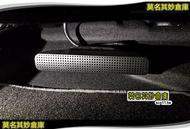 莫名其妙倉庫【SG040 出風口保護罩】18 Escort 座椅下出風口 護蓋 防異物 衛生