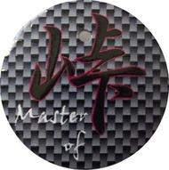 ヴェゼル ホンダ 車用 VEZEL VEZEL スタートボタンカバー 峠 貼るだけ かんたん取付 プッシュ スタート スイッチ カバー Push Start Switch Accessory for HONDA 峠 ヴェゼル VEZEL VEZEL車用 HONDA