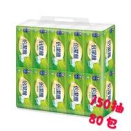 (現貨)倍潔雅超質感抽取式衛生紙150抽x80包/箱