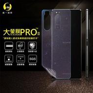 【o-one大螢膜PRO】Sony Xperia 5 II 滿版全膠手機背面保護貼(SGS環保無毒 超跑頂級犀牛皮 台灣製)