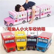 收納椅兒童玩具收納凳子儲物凳可坐多功能折疊椅創意寶寶卡通整理箱神器