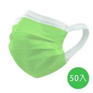 神煥 成人醫療口罩(未滅菌)-綠色(50入/盒) 專利可調式無痛耳帶設計 台灣製造