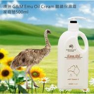 澳洲 G&M Emu Oil Cream 鴯鶓保濕霜 500ml(現貨)